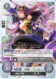 Fire Emblem 0 (Cipher) Trading Card - B13-094N Fire Emblem (0) Cipher Tactician of the Magic Staff Loki (Loki (Fire Emblem)) - Cherden's Doujinshi Shop - 1