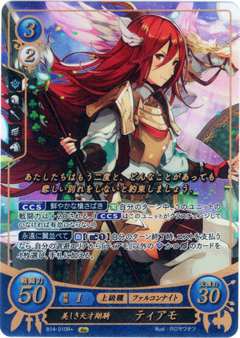 Fire Emblem 0 (Cipher) Trading Card - B14-010R+ Fire Emblem (0) Cipher (FOIL) The Beautiful Flier Paragon Cordelia (Cordelia) - Cherden's Doujinshi Shop - 1