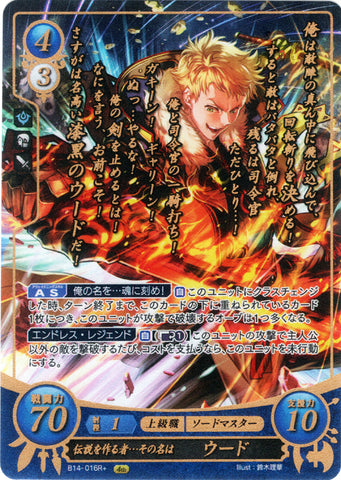 Fire Emblem 0 (Cipher) Trading Card - B14-016R+ (FOIL) That is the Name of this Forger of Legends Owain (Owain) - Cherden's Doujinshi Shop - 1