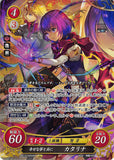 Fire Emblem 0 (Cipher) Trading Card - B15-005SR Fire Emblem (0) Cipher (FOIL) With a Joyful Dream Katarina (Katarina (Fire Emblem)) - Cherden's Doujinshi Shop - 1