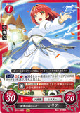 Fire Emblem 0 (Cipher) Trading Card - B15-040N Princess of the Wyverns Realm Maria (Maria) - Cherden's Doujinshi Shop - 1