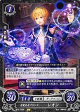 Fire Emblem 0 (Cipher) Trading Card - B15-059N Quick-Witted Prince Leo (Leo) - Cherden's Doujinshi Shop - 1