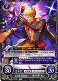 Fire Emblem 0 (Cipher) Trading Card - B15-068N Blood-Aching Mage Odin (Odin) - Cherden's Doujinshi Shop - 1