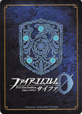 fire-emblem-0-(cipher)-b15-070n-outlaw-of-the-slums-niles-niles - 2
