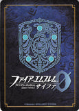 fire-emblem-0-(cipher)-b15-074n-guardian-dragon-of-the-astral-plane-castle-lilith-lilith - 2