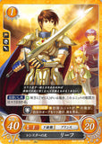 Fire Emblem 0 (Cipher) Trading Card - B15-077N Light of Leonster Leif (Leif) - Cherden's Doujinshi Shop - 1