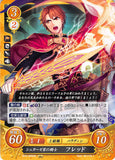 Fire Emblem 0 (Cipher) Trading Card - B15-089HN Knight of the House of Sterze Fred (Fred) - Cherden's Doujinshi Shop - 1