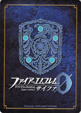 fire-emblem-0-(cipher)-b16-006hn-striving-to-be-an-impregnable-shield-bors-bors - 2