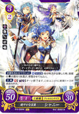 Fire Emblem 0 (Cipher) Trading Card - B16-009HN Exuberant Young Wing Shanna (Shanna) - Cherden's Doujinshi Shop - 1