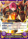 Fire Emblem 0 (Cipher) Trading Card - B16-020HN Striving Toward Her Admired Brother Gwendolyn (Gwendolyn) - Cherden's Doujinshi Shop - 1