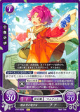 Fire Emblem 0 (Cipher) Trading Card - B16-032N Dragon Girl from the Hidden Village Fae (Fae) - Cherden's Doujinshi Shop - 1