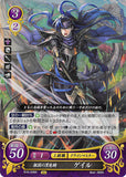 Fire Emblem 0 (Cipher) Trading Card - B16-036R (FOIL) Patriotic Black Wyvern Knight Galle (Galle) - Cherden's Doujinshi Shop - 1