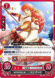 Fire Emblem 0 (Cipher) Trading Card - B16-061N Memories of Childhood Conrad (Conrad) - Cherden's Doujinshi Shop - 1