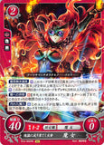 Fire Emblem 0 (Cipher) Trading Card - B16-062HN Sacrifice Fated for Puppetdom Witch (Witch) - Cherden's Doujinshi Shop - 1