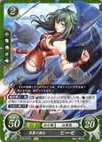 Fire Emblem 0 (Cipher) Trading Card - B16-077N Black-Winged Flier Vika (Vika) - Cherden's Doujinshi Shop - 1