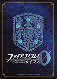 fire-emblem-0-(cipher)-b16-077n-black-winged-flier-vika-vika - 2
