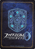 fire-emblem-0-(cipher)-b16-087n-chancellor-of-the-begnion-empire-sephiran-sephiran - 2