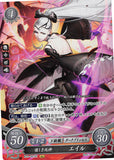 Fire Emblem 0 (Cipher) Trading Card - B16-091SR (FOIL) Merciful Death Eir (Eir) - Cherden's Doujinshi Shop - 1