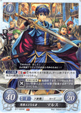 Fire Emblem 0 (Cipher) Trading Card - B17-002HN The Future Hero-King Marth (Marth) - Cherden's Doujinshi Shop - 1
