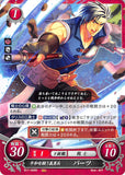 Fire Emblem 0 (Cipher) Trading Card - B17-006N Peace-Seeking Volunteer Barst (Barst) - Cherden's Doujinshi Shop - 1