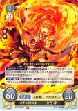 Fire Emblem 0 (Cipher) Trading Card - B17-015ST One Who Chose to Save the World Celica (Celica) - Cherden's Doujinshi Shop - 1