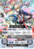 Fire Emblem 0 (Cipher) Trading Card - B17-036ST Bow-Prince Who Protects His Fatherland Takumi (Takumi) - Cherden's Doujinshi Shop - 1