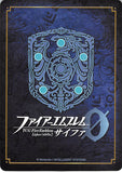 fire-emblem-0-(cipher)-b17-036st-bow-prince-who-protects-his-fatherland-takumi-takumi - 2
