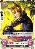Fire Emblem 0 (Cipher) Trading Card - B17-044N Kitsune of the Hidden Village Kaden (Kaden) - Cherden's Doujinshi Shop - 1