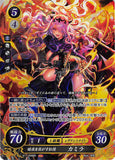 Fire Emblem 0 (Cipher) Trading Card - B17-049SR (FOIL) Nohr-Scorching Mania Camilla (Camilla) - Cherden's Doujinshi Shop - 1