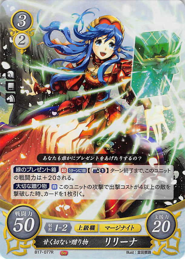 Fire Emblem 0 (Cipher) Trading Card - B17-077R (FOIL) Blush of Youth Lilina (Lilina) - Cherden's Doujinshi Shop - 1