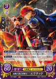 Fire Emblem 0 (Cipher) Trading Card - B17-082R (FOIL) Brave Knight Facing the Final Battle Eliwood (Eliwood) - Cherden's Doujinshi Shop - 1