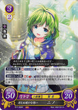 Fire Emblem 0 (Cipher) Trading Card - B17-084R (FOIL) Indelible Tender Love Nino (Nino) - Cherden's Doujinshi Shop - 1