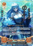 Fire Emblem 0 (Cipher) Trading Card - B17-097SR+ (SIGNED FOIL) Vessel of Divine Blood Deirdre (Deirdre) - Cherden's Doujinshi Shop - 1