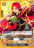 Fire Emblem 0 (Cipher) Trading Card - B17-101N Young Flame of the House of Velthomer Azelle (Azelle) - Cherden's Doujinshi Shop - 1