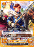 Fire Emblem 0 (Cipher) Trading Card - B17-107N Prince as a Lance Knight Leif (Leif) - Cherden's Doujinshi Shop - 1