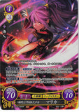 Fire Emblem 0 (Cipher) Trading Card - B18-089SR Fire Emblem (0) Cipher (FOIL) Maiden Dubbed the Crimson Flash Marisa (Marisa) - Cherden's Doujinshi Shop - 1