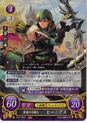 Fire Emblem 0 (Cipher) Trading Card - B18-095R (FOIL) Strategic Bow Knight Innes (Innes) - Cherden's Doujinshi Shop - 1