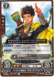Fire Emblem 0 (Cipher) Trading Card - B21-018HN Fire Emblem (0) Cipher Successor of Riegan Claude (Claude von Riegan) - Cherden's Doujinshi Shop - 1