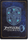 fire-emblem-0-(cipher)-b21-022n-fire-emblem-(0)-cipher-diligently-training-youth-raphael-raphael-kirsten - 2