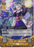 Fire Emblem 0 (Cipher) Trading Card - B21-024R Fire Emblem (0) Cipher (FOIL) Magewright Master of Light and Dark Lysithea (Lysithea von Ordelia) - Cherden's Doujinshi Shop - 1