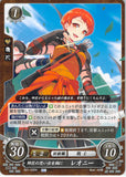 Fire Emblem 0 (Cipher) Trading Card - B21-030N Fire Emblem (0) Cipher Bearing Memories of Her Master Leonie (Leonie Pinelli) - Cherden's Doujinshi Shop - 1