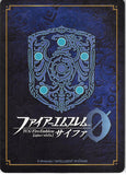 fire-emblem-0-(cipher)-b21-030n-fire-emblem-(0)-cipher-bearing-memories-of-her-master-leonie-leonie-pinelli - 2