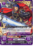Fire Emblem 0 (Cipher) Trading Card - B21-064N Fire Emblem (0) Cipher Dauntless Brother of the Marquess Hector (Hector (Fire Emblem)) - Cherden's Doujinshi Shop - 1