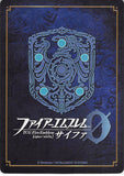 fire-emblem-0-(cipher)-b21-086hn-fire-emblem-(0)-cipher-for-a-world-without-war-juno-juno - 2