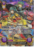 Fire Emblem 0 (Cipher) Trading Card - B22-007SR Fire Emblem (0) Cipher (FOIL) Princess of Kindness and the Storm Blade Eirika (Eirika) - Cherden's Doujinshi Shop - 1