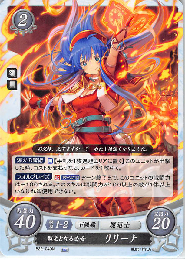 Fire Emblem 0 (Cipher) Trading Card - B22-040N Fire Emblem (0) Cipher Ladyling Becoming the Leader Lilina (Lilina) - Cherden's Doujinshi Shop - 1