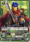 Fire Emblem 0 (Cipher) Trading Card - B22-050N Fire Emblem (0) Cipher Young Successor to Peerless Swordsmanship Ike (Ike (Fire Emblem)) - Cherden's Doujinshi Shop - 1