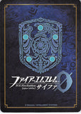 fire-emblem-0-(cipher)-b22-063n-fire-emblem-(0)-cipher-princess-from-a-desperate-future-lucina-lucina - 2