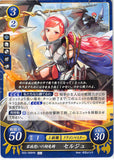 Fire Emblem 0 (Cipher) Trading Card - B22-069HN Fire Emblem (0) Cipher Family-Devoted Soaring Wyvern Lord Cherche (Cherche) - Cherden's Doujinshi Shop - 1