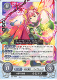 Fire Emblem 0 (Cipher) Trading Card - B22-088N Fire Emblem (0) Cipher Elf of Daydreams Mirabilis (Mirabilis) - Cherden's Doujinshi Shop - 1